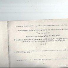 Libros antiguos: BURGOS ECLIPSE TOTAL DE SOL 30 AGOSTO 1905. Lote 65814854