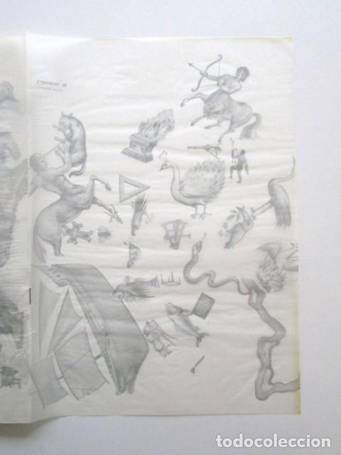 Libros antiguos: ATLAS DEL ESPACIO + 8 LÁMINAS PARA INTERPRETARLO, ESTADO IMPECABLE, VER FOTOS, AÑO 1987 - Foto 7 - 115748711