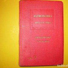 Libros antiguos: ASTRONOMIA. Lote 124228139