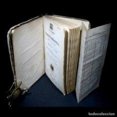 Libros antiguos: AÑO 1869 ASTRONOMÍA FÍSICA Y GEOGRAFÍA DESCRIPTIVA TABLA DESPLEGABLE CUBA FILIPINAS MERELO. Lote 125822183
