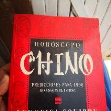 Libros antiguos: HOROSCOPO CHINO. PREDICCIONES 1998. LUDOVICA SQUIRRU. Lote 128695755
