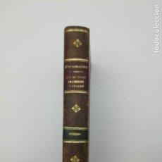 Libros antiguos: LOS MUNDOS IMAGINARIOS 1877 CAMILO FLAMMARION. Lote 155068238