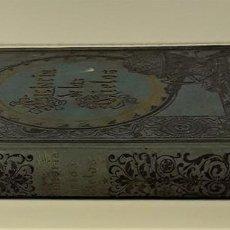 Libros antiguos: LA HISTORIA DE LOS CIELOS. R. STAWELL. EDIT. RAMÓN MOLINAS. BARCELONA. SIGLO XX.. Lote 168172956