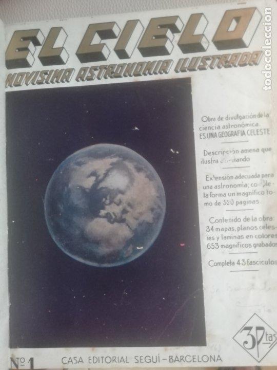 EL CIELO. NOVISIMA ASTRONOMÍA ILUSTRADA. EDITORIAL SEGUÍ. 1920 (Libros Antiguos, Raros y Curiosos - Ciencias, Manuales y Oficios - Astronomía)