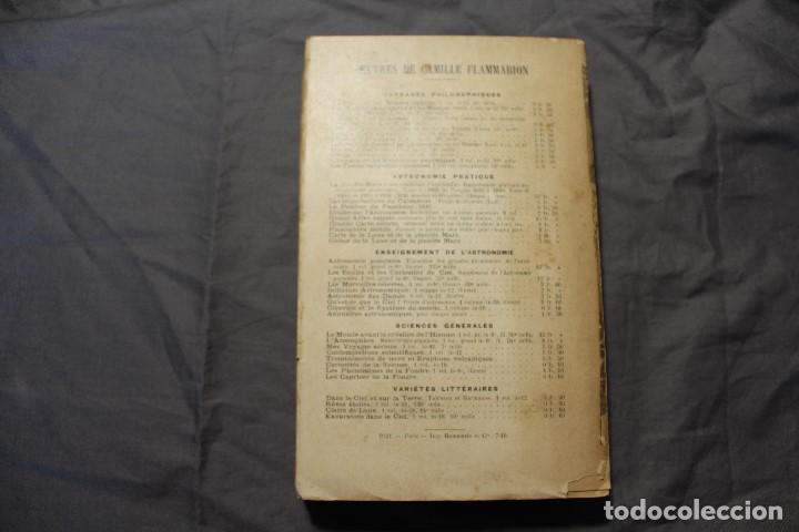 Libros antiguos: LES MONDES IMAGINAIRES ET LES MONDES RÉELS. CAMILLE FLAMMARION. TEXTO EN FRANCÉS - Foto 7 - 194493495