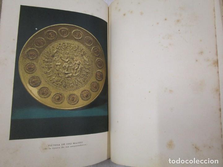 Libros antiguos: NERÓN, ESTUDIO HISTÓRICO - EMILIO CASTELAR -EDI MONTANER Y SIMÓN1891/93 3 TOMOS + INFO - Foto 9 - 198605972