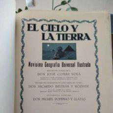 Livres anciens: EL CIELO Y LA TIERRA-NOVISIMA GEOGRAFIA UNIVERSAL ILUSTRADA-JOSE COMAS SOLA-EDIT,SEGUI S/F. Lote 202895111