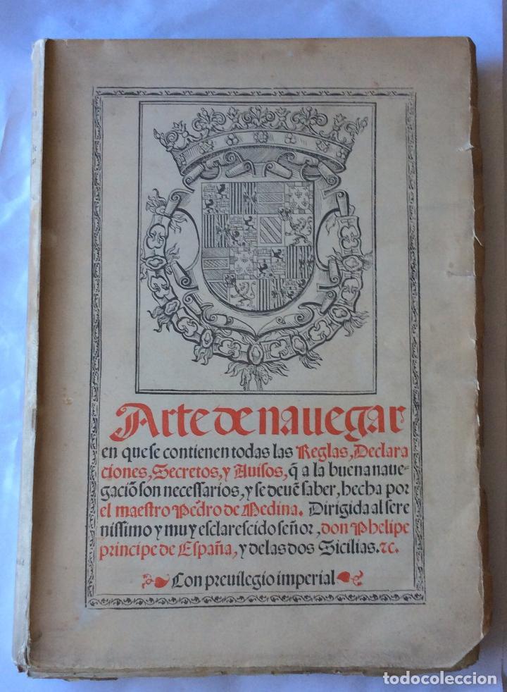 MEDINA PEDRO DE: (FACSIMIL)ARTE DE NAVEGAR ,MADRID 1945 (Libros Antiguos, Raros y Curiosos - Ciencias, Manuales y Oficios - Astronomía)