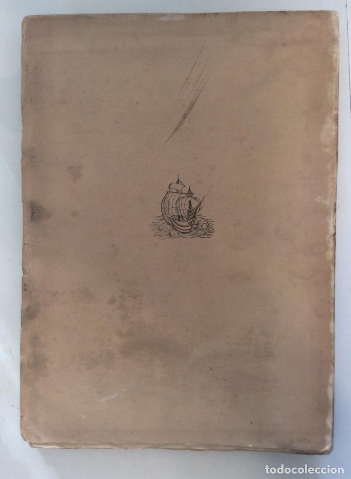 Libros antiguos: MEDINA PEDRO DE: (FACSIMIL)ARTE DE NAVEGAR ,MADRID 1945 - Foto 4 - 217111663