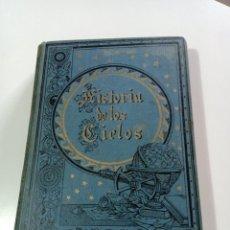Libros antiguos: HISTORIA DE LOS CIELOS. Lote 221259306