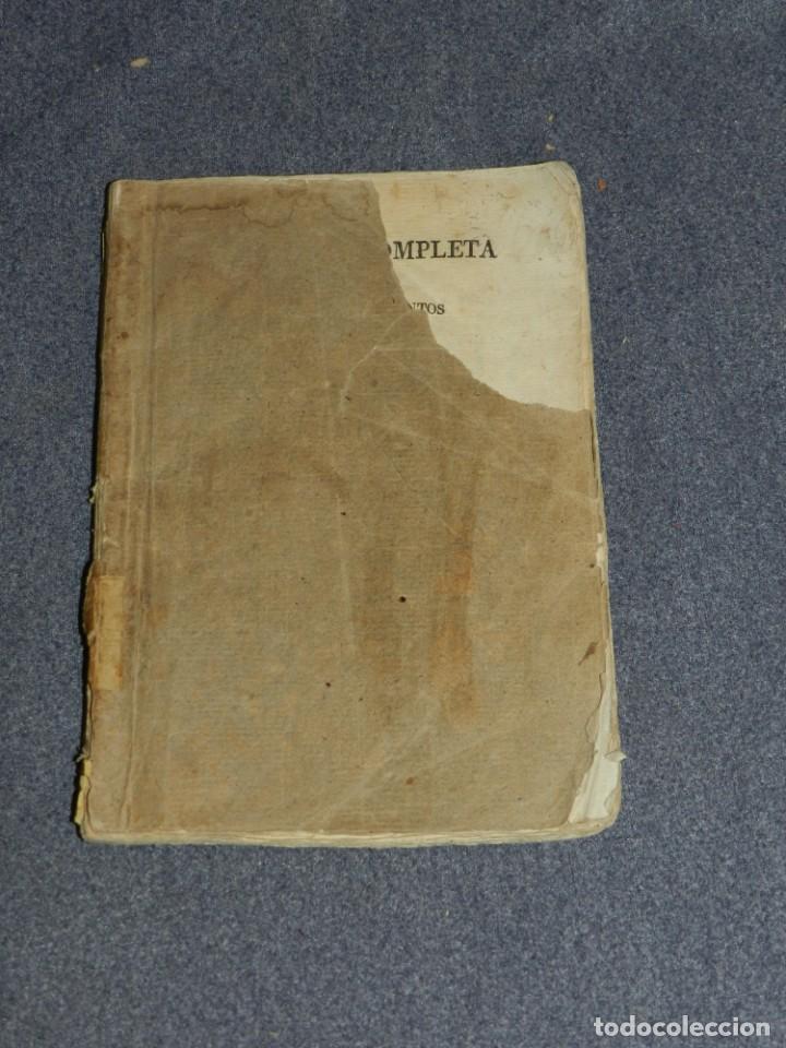 Libros antiguos: (MF) JUAN HESCHEL - PUBLICACION COMPLETA DESCUBRIMIENTOS EN EL CIELO AUSTRAL Y EN LA LUNA CADIZ 1837 - Foto 5 - 257473830