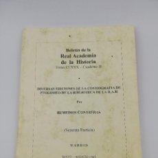 Libros antiguos: DIVERSAS EDICIONES DE LA COSMOGRAFIA DE PTOLOMEO DE LA BIBLIOTECA DE LA R.A.H. Lote 269294858