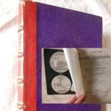 Libros antiguos: LA PLURALIDAD DE LOS MUNDOS HABITADOS. 1873 CAMILO FLAMARION. Lote 278384083