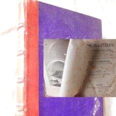 Libros antiguos: LOS MUNDOS IMAGINARIOS. 1873 CAMILO FLAMARION. Lote 278384223