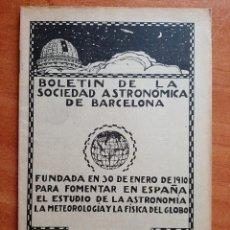 Libros antiguos: 1912 BOLETÍN DE LA SOCIEDAD ASTRONÓMICA DE BARCELONA. Lote 285303143