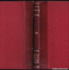 Libros antiguos: EMILIO RUIZ DEL ÁRBOL: EXPOSICIÓN LLANA Y FIEL DEL SISTEMA DEL MUNDO.. Lote 287955648