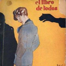 Libros antiguos: TREINTA AÑOS DE MI VIDA - TOMO CUARTO - E. GÓMEZ CARRILLO - 1931 - EDITORIAL COSMÓPOLIS. Lote 12778093