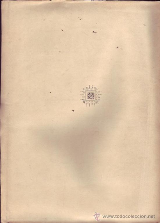 Libros antiguos: Dorso - Foto 2 - 22887266