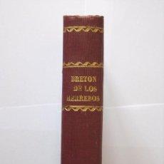 Libros antiguos: BRETON DE LOS HERREROS - RECUERDOS DE SU VIDA Y DE SU OBRA - EL MARQUES DE MOLINS - 1883 - 1ª EDIC.. Lote 26777466