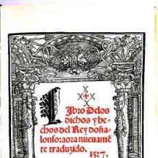 Libros antiguos: [ANTONIO PANORMITANO]: LIBRO DE LOS DICHOS Y HECHOS DEL REY DON ALONSO,.. (1527). Lote 32523052