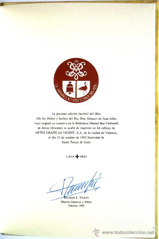 Libros antiguos: [Antonio Panormitano]: Libro de los dichos y hechos del rey don Alonso,.. (1527) - Foto 5 - 32523052
