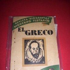 Libros antiguos: BARRIOBERO Y HERRÁN, E. - EL GRECO : DOMENICOS THEOTOCÓPULOS : BIOGRAFÍA ANECDÓTICA. Lote 34329171