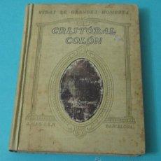 Libros antiguos: VIDA DE CRISTÓBAL COLÓN, JUAN PALAU VERA. Lote 35915147