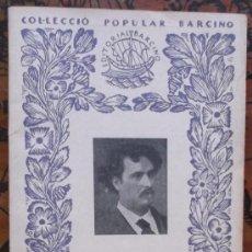 Libros antiguos: EL PINTOR FORTUNY PER A. MASERAS. Lote 38403212