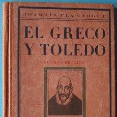 Libros antiguos: EL GRECO Y TOLEDO VIDA DE DOMÉNICO THEOTOCÓPOULOS JOAQUÍN PLA CARGOL . Lote 40800977