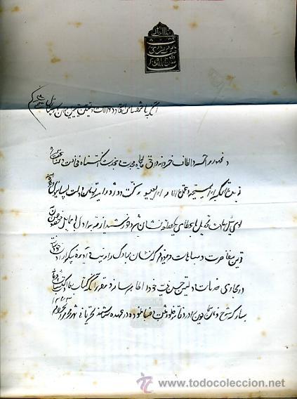 Libros antiguos: LIBRO, 2 TOMOS, HISTORIA MILITAR Y POLITICA D. JUAN PRIM , 1860 , GRABADOS, ORIGINAL - Foto 10 - 41073438