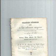 Libros antiguos: 1834 - ARCHIDONA MÁLAGA - MARÍA DEL ROSARIO MOYANO Y DÍAZ - OBRA DESCONOCIDA. Lote 41408724