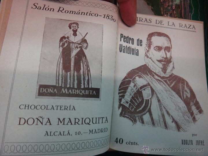 Libros antiguos: LIBRO ENCUADERNADO CON 14 FIGURAS DE LA RAZA, SOROLLA GALDOS CISNEROS......VER FOTOS , ORIGINAL, B1 - Foto 4 - 43879154