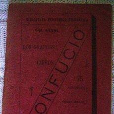 Libros antiguos: LIBRO ANTIGUO ANTONIO ZOZAYA. Lote 44816914