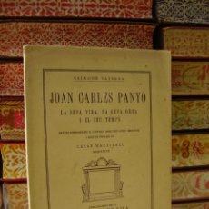 Livres anciens: JOAN CARLES PANYÓ . LA SEVA VIDA, LA SEVA OBRA I EL SEU TEMPS . AUTOR : MARTINELL, CESAR . Lote 46289467