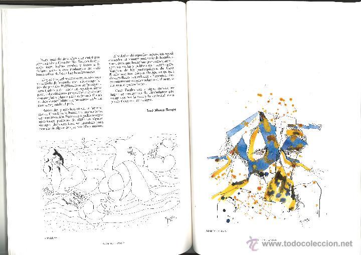 Libros antiguos: CASA EMILIO - COMIDAS - GASTRONOMÍA - ZARAGOZA - Foto 2 - 54642042