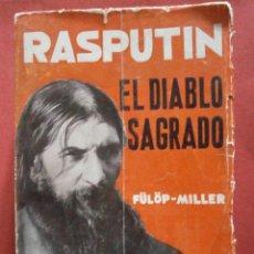 Libros antiguos: RASPUTIN EL DIABLO SAGRADO. RENÉ FÜLÖP- MILLER. Lote 54993341
