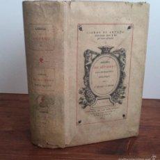 Libros antiguos: CRÓNICA DEL REY ENRICO OTAVO DE INGALATERRA. ESCRITA POR UN AUTOR COETÁNEO... 1874. Lote 56205655