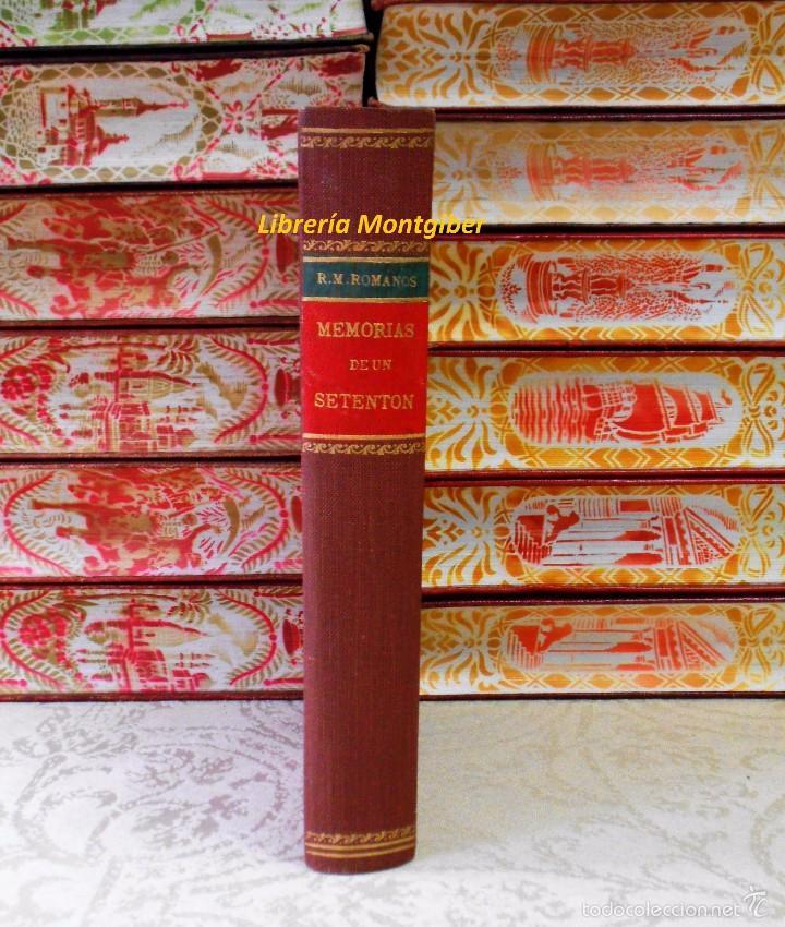 MEMORIAS DE UN SETENTON . NATURAL Y VECINO DE MADRID . AUTOR : MESONERO ROMANOS, RAMON DE (Libros Antiguos, Raros y Curiosos - Biografías )