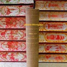 Libros antiguos: MEMORIAS . AUTOR : ARAOZ DE LA MADRID, GREGORIO (GENERAL) . . Lote 56649884