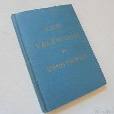 Libros antiguos: GUÍA VALENCIANA DE TÍTULOS Y HONORES- JOSÉ LUIS ALMUNIA REBOUL-VALENCIA -1921-IMPRENTA HIJOS DE F. -. Lote 58386673