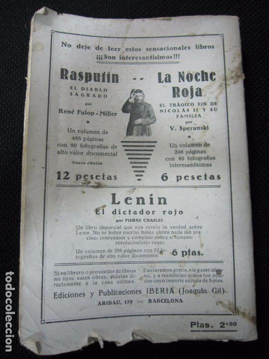 Libros antiguos: RASPUTÍN. MARIO VERDAGUER. EL DOMINADOR DE MUJERES. ED. IBERIA. BARCELONA. 1930. - Foto 3 - 61931076