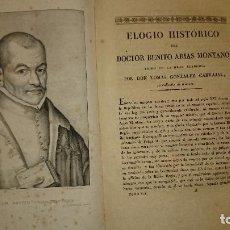 Libros antiguos: 1832 - ELOGIO HISTÓRICO DEL DOCTOR BENITO ARIAS MONTANO - RETRATO GRABADO. Lote 73299447
