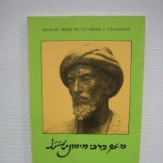 Libros antiguos: MAIMONIDES. EL MÉDICO POR MANUEL PÉREZ DE LA LASTRA Y VILLASEÑOR . CÓRDOBA 1988. Lote 167941734