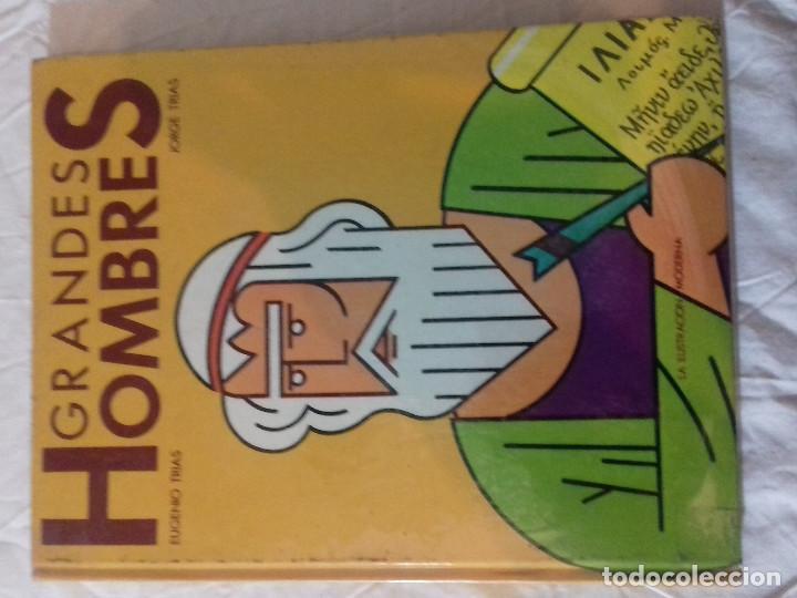 GRANDES HOMBRES-EUGENIO TRIAS-JORGE TRIAS-LA ILUSTRACION MODERNA-KAIROS (Libros Antiguos, Raros y Curiosos - Biografías )