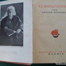 Libros antiguos: LA REINA VICTORIA -LYTTON STRACHEY 1.922. Lote 84793248