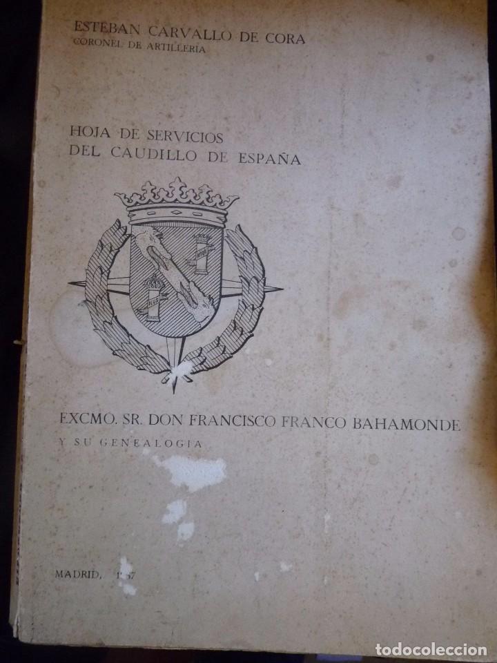 LIBRO HOJA DE SERVICIOS Y GENEALOGÍA DE FRANCO (Libros Antiguos, Raros y Curiosos - Biografías )
