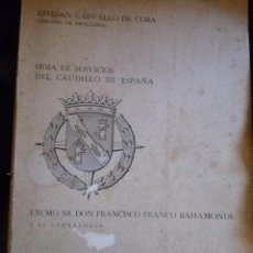 Libros antiguos: LIBRO HOJA DE SERVICIOS Y GENEALOGÍA DE FRANCO. Lote 85322600