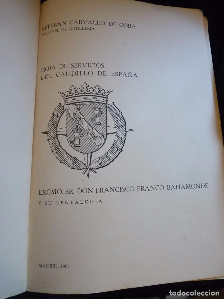Libros antiguos: LIBRO HOJA DE SERVICIOS Y GENEALOGÍA DE FRANCO - Foto 3 - 85322600