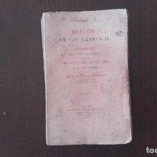 Livros antigos: BRETON DE LOS HERREROS RECUERDOS 1888. Lote 89671256