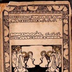 Libros antiguos: FR. JUSTO PÉREZ DE URBEL :SAN EULOGIO DE CÓRDOBA (1928) ÓPERA PRIMA, PRIMERA EDICIÓN. Lote 94404394